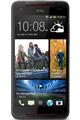 Подробное описание HTC Butterfly S