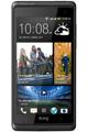 Подробное описание HTC Desire 600 dual sim