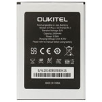 Oukitel U7 Plus battery