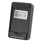 Samsung USB Battery charger EB454357V
