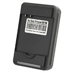 Sony Ericsson USB Battery charger BA700