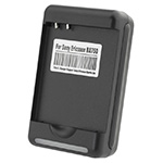 Sony Ericsson USB Battery charger BA750