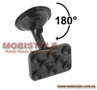 Suction Cup Car Holder