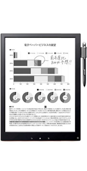 Sony Digital Paper System DPT-S1