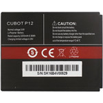 P12 battery