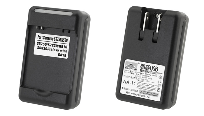 USB Battery charger EB494353V