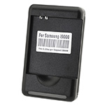 USB Battery charger EB575152L