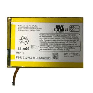 Sharp Aquos Crystal  Аккумулятор и зарядка для Aquos Crystal, USB